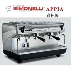 Nuova诺瓦APPIA 双头电控半自动咖啡机 高杯版