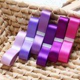 未来织带,礼品彩带,涤纶丝带彩带 (XCGH003)