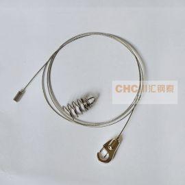 鋼絲繩吊線|展覽展示吊線|廣告畫框吊線