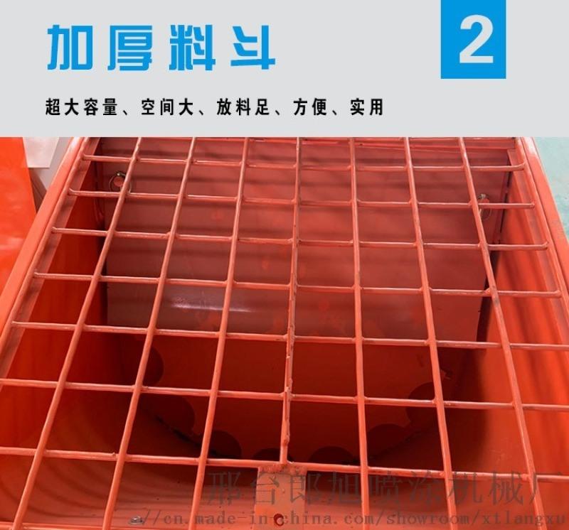 上海全自動粉刷石膏噴塗機未來的出路在哪