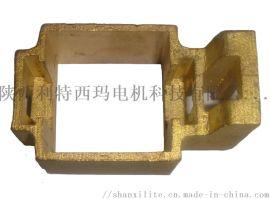 西瑪高壓電機銅刷架。JR中型電機銅刷架,無舉刷架