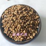 本格厂家供应多肉铺面专用黄金软麦饭石 麦饭石颗粒