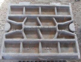 600×900颚板/动鄂、定鄂、固定颚板鄂板