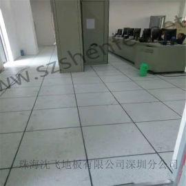 惠東沈飛地板 惠東防靜電地板 惠州有大量庫存