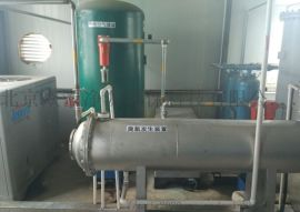 污水处理工程配套使用臭氧发生器超低排放