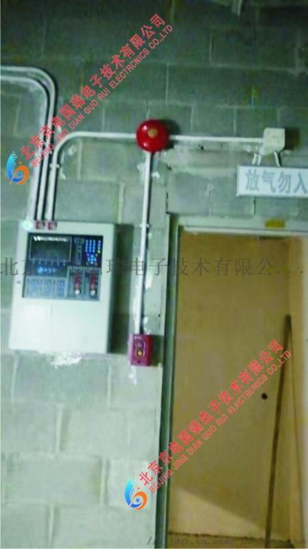 配电室七氟丙烷灭火装置
