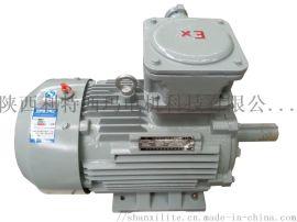 YB3-160M-4 西玛防爆电机南阳防爆电机