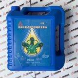 复盛活塞机油 空压机润滑油 压缩机配件