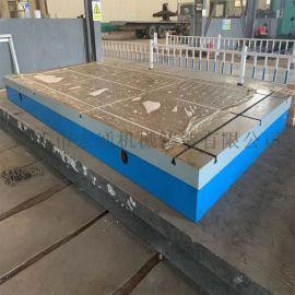 铸铁板机床工作台T型槽平台铸造铸件厂家