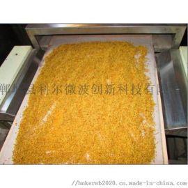 科尔新品微波鸡精 牛肉香精等调味品干燥杀菌设备