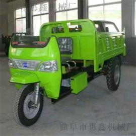 皮带传动的工程三轮车 带助力转向的柴油三轮车