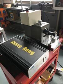 超声波金属焊接机 铝片铜片钢片焊接机