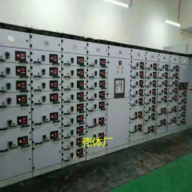GCK低压开关柜外壳 材质2.0有保障