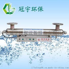 北京农村饮水安全工程紫外线消毒设备