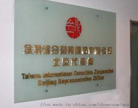 天津滨海新区塘沽开发区背景墙形象墙 logo墙设计制作安装