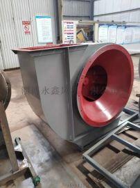永鑫GY4-68锅炉引风机 不锈钢风机