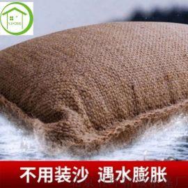 吸水膨胀袋无需装沙防汛专用沙袋防洪沙包