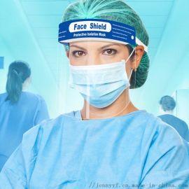 一次性防护面罩 苏州面罩