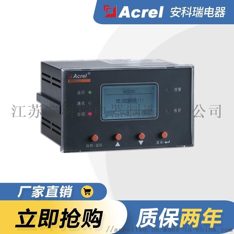 AIM-T500 煤礦專用工業絕緣檢測儀