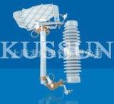 NCX型跌落式熔断器 NCX-15户内交流高压跌落式熔断器