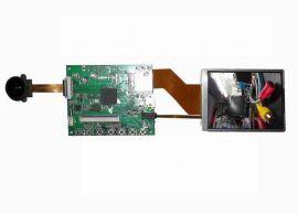 3寸全高清1080P拍照录像显示器,内窥镜显示模组,电子数码放大器,电子数码显微镜。