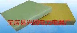 生产厂家fr-4环氧板、江苏3240环氧板