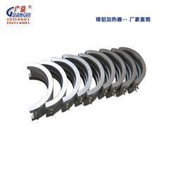广益加热器 厂家直销加热器 电加热器 铸铝加热器 铸铝加热板