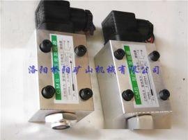 带目测CMS型压差发讯器, 板式压差报警器,差压发讯器,量大从优