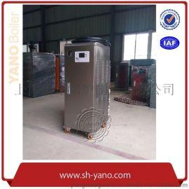 发酵罐灭菌用24KW不锈钢电蒸汽发生器 不锈钢电蒸汽锅炉