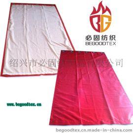 必固纺织280cm*250g/m2遮光布窗帘阻燃B1面料