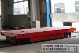 贵池市东至县轨道式平地车电动平车10吨8吨平板车厂家价格