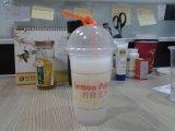 定做700A一次性塑料杯厂家,柠檬王子塑料杯,奶茶杯