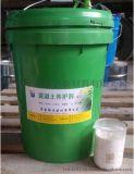 拓达TD-YHJ混凝土养护剂