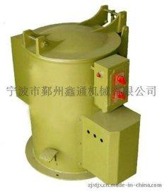 脱水烘干机,脱油甩油机,工业甩干机,甩水机,五金脱水机干燥机35L型