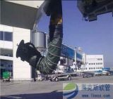 高温通风管,伸缩通风管,耐高温通风管,耐高温风管,飞机送风管道