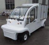 无锡苏州上海全封闭电动送餐车 不锈钢保温送餐电瓶车