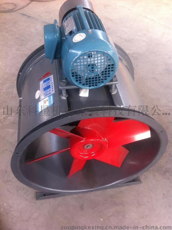 离心式风机,烤漆房专用风机,,轴流风机,鼓风机,排风机