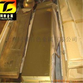 同铸冶金**H62黄铜化学成分 厂家报价