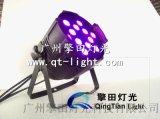 擎田灯光 QT-P22 RGWB帕灯,帕灯,户外灯,塑料帕灯,扁帕灯,防水帕灯
