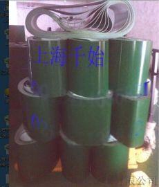 河南绿色卷料pvc输送带
