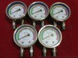 CB系列/差壓表/安裝方式/性能/價格/可致電諮詢/生產廠家同順工控