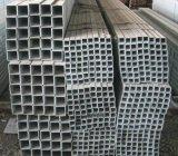 合肥薄壁鍍鋅方管廠家直銷 薄壁鍍鋅帶方矩管批發 鍍鋅帶方管