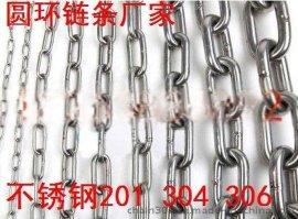 内蒙8mm不锈钢   材质屠宰链条,屠宰不锈钢链条型号齐全