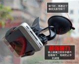 批发供应新款手机GPS导航仪车载支架,车载手机支架