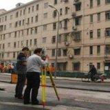 空气检测 室内空气质量检测 权威第三方检测机构