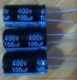 400V高壓插件鋁電解電容器