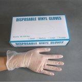 透明一次性PVC手套