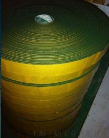 江苏绿绒包辊带 绿绒糙面带  绿绒布