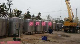徐州15立方不锈钢罐   储罐厂家