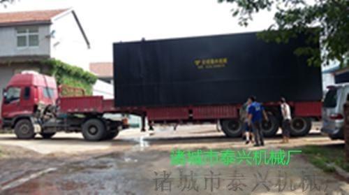 供应一体化服务区污水处理设备